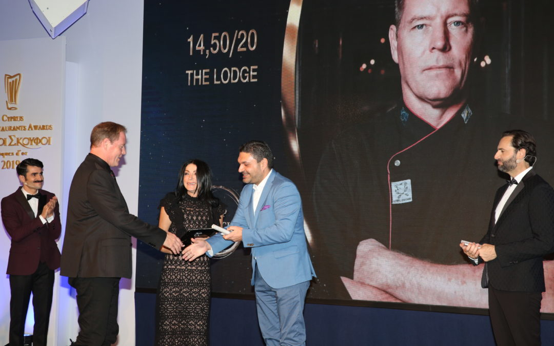 The Lodge Restaurant Award – Cyprus Best Restaurants Awards
